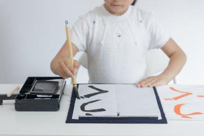 子ども書道教室イメージ