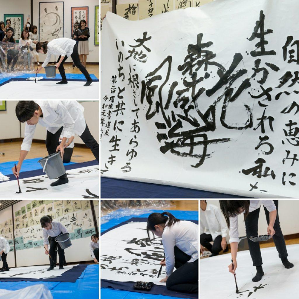 学生部、若さが墨と共に弾けます